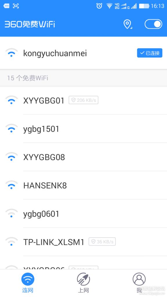 WIFI密码破解