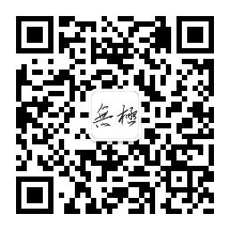 成神之路插图(6)