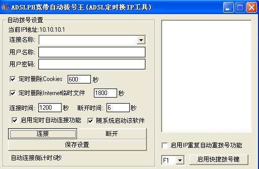 每个软件都是一个可盈利项目【附软件】插图(8)