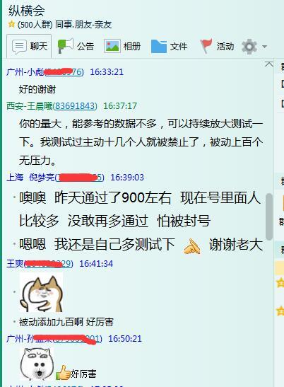 千金买马骨,6.1儿童节100个红包背后的意义插图(2)