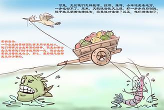 成功者的思维模式:互捧的人越来越富,骂人的人只会更穷插图(2)