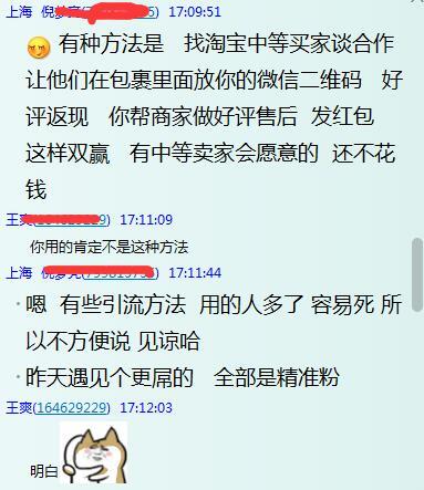 千金买马骨,6.1儿童节100个红包背后的意义插图(4)