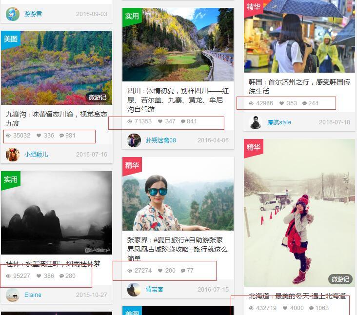 IT民工,借力平台玩网络月收入稳定5000+插图(6)
