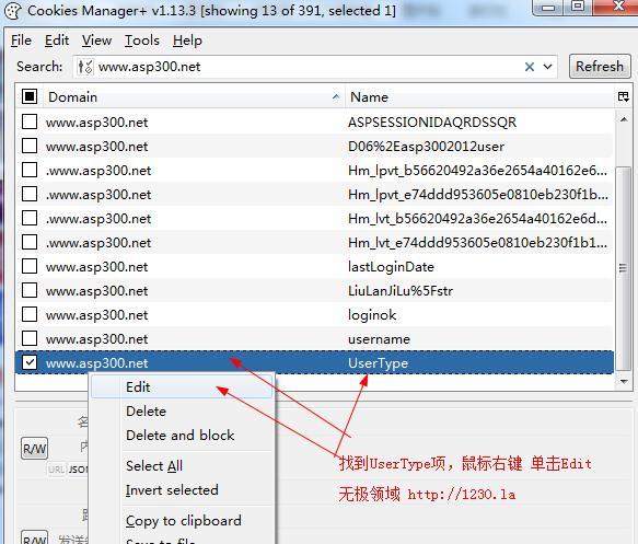 asp300漏洞利用过程,免费升级298元的会员  asp300源码 黑客 漏洞 无极领域 免费 会员 第7张