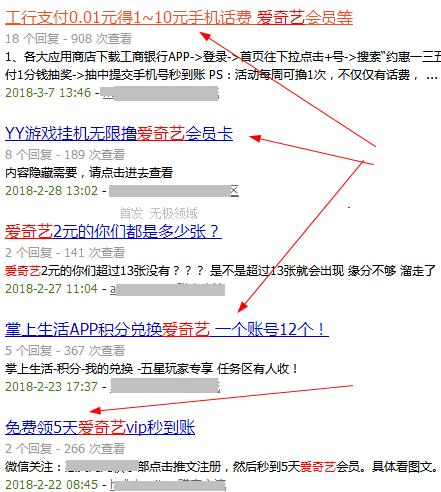 VIP电影裂变赚钱 相关程序和原理插图(2)