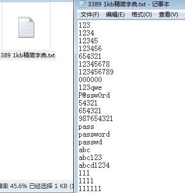 黑客流 零基础数字货币挖矿玩法【附软件】插图(12)