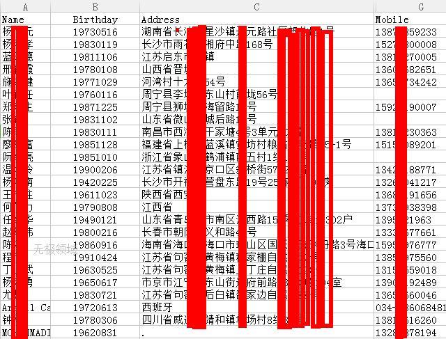 暗网 网络黑市 10秒破解小米密码插图(44)