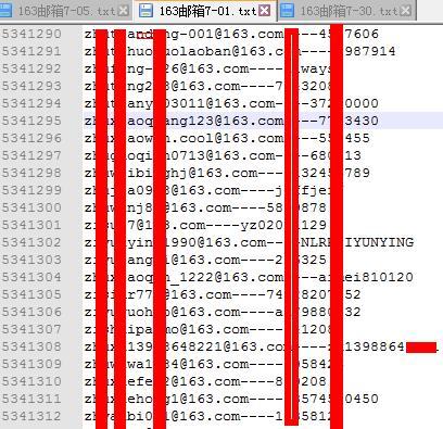 暗网 网络黑市 10秒破解小米密码插图(36)