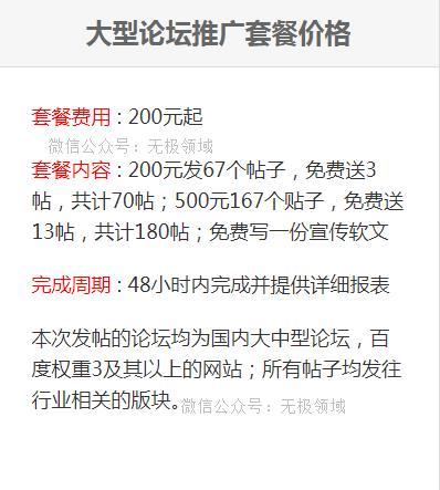 反逻辑式暴利 日赚3万的操作插图(6)