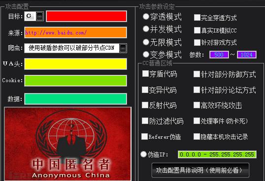 【广告】奇技淫巧 24节攻防大术 第一期插图(2)