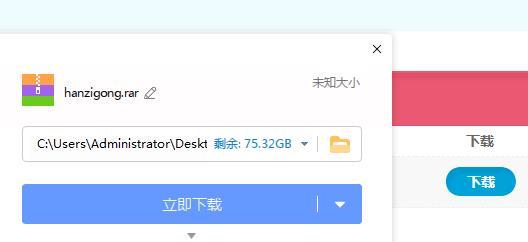 破解早教中国网 全站免费下插图(6)