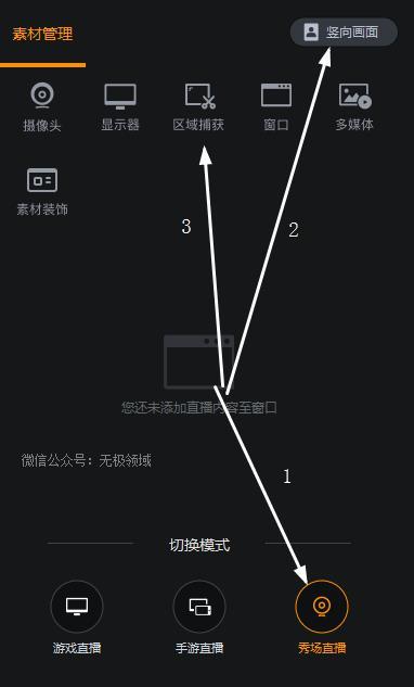 抖音快手无人直播项目 暴利躺赚攻略插图(6)